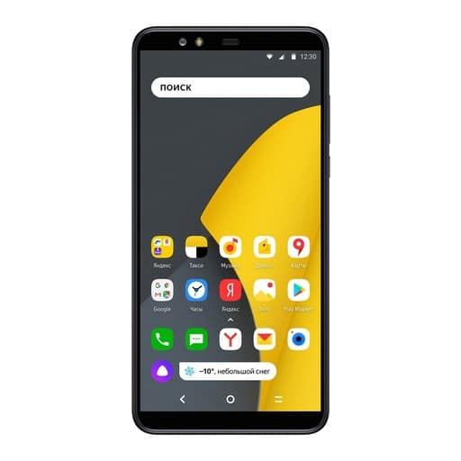 Yandex Phone Apps