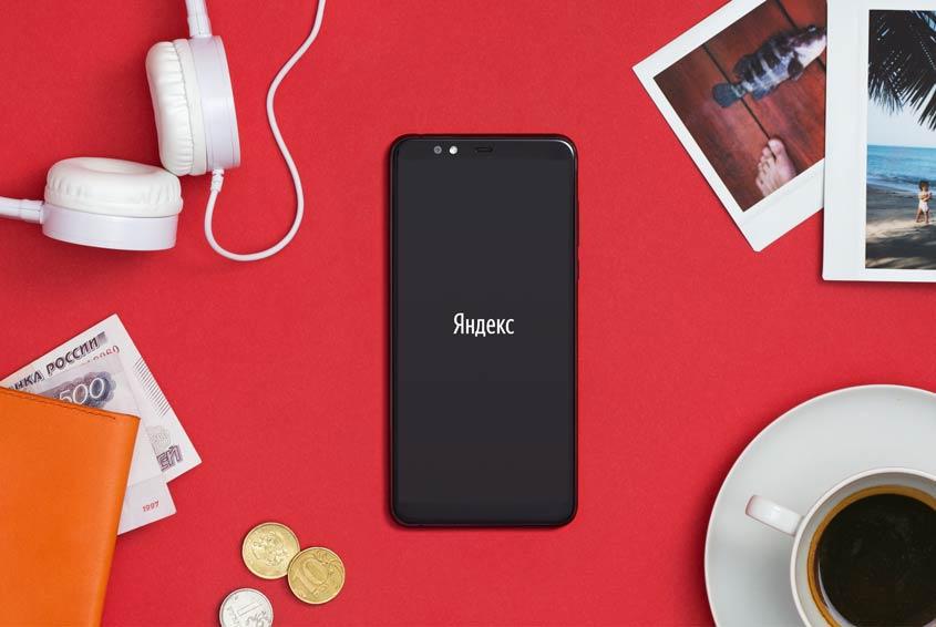 Yandex Phone: Preis, Features & Ausstattung