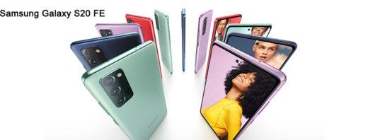 Das neue Samsung Galaxy S20 FE jetzt für nur 34,99 € im Monat
